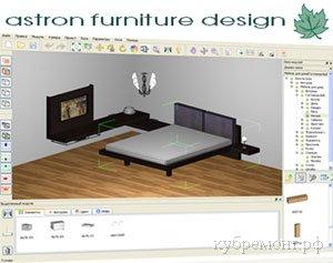 Astron Design - программа 3Д моделирования Фстрон Дизайн
