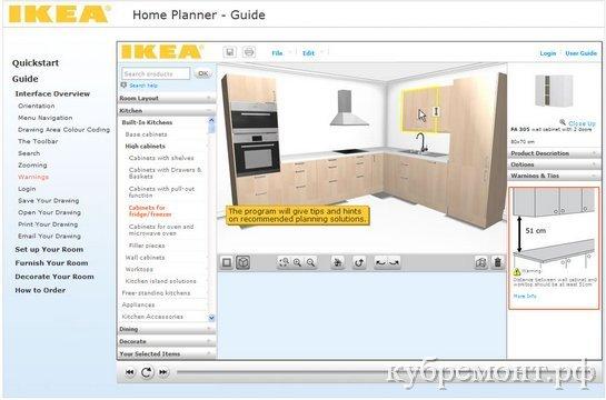 Проектирование кухни в IKEA home planner