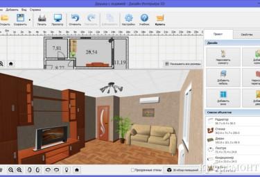 Дизайн интерьера 3D - программа для дизайна интерьера