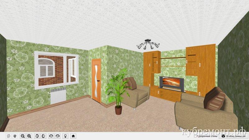 Проект интерьера в программе Дизайн интерьера 3D