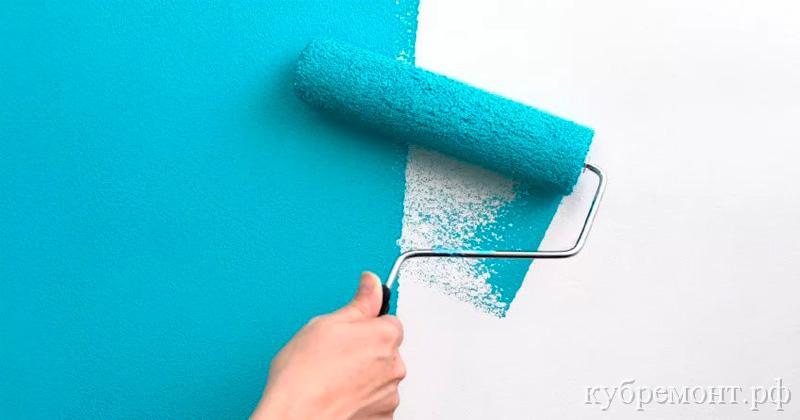 Варианты отделки стен в квартире - покраска